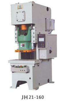 JH21系列高性能压力机